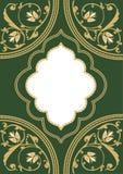 Mooi Arabisch patroon Typografisch ontwerp voor groetkaart, menu, verpakking Royalty-vrije Stock Foto's