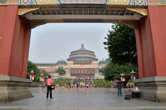 Mooi ChongQing Auditorium Royalty-vrije Stock Afbeelding
