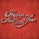 Mooi elegant tekstontwerp van gelukkig nieuw jaar vectorillustratie 2016 Stock Afbeeldingen