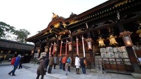 Mooi en historisch Kitano Tenmangu stock video