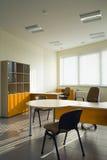 Mooi en modern bureau binnenlands ontwerp. Royalty-vrije Stock Afbeeldingen