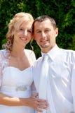 Mooi jong huwelijkspaar Royalty-vrije Stock Afbeeldingen