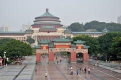 Mooi landschap in ChongQing Auditorium Royalty-vrije Stock Fotografie