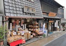 Mooi landschap & de bouw langs de straten van Japan royalty-vrije stock afbeeldingen