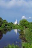 Mooi Landschap met Heiligen Cosmas en Damian Church (1725), Stock Foto