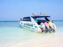 Mooi strand bij Tachai-eiland, Thailand Stock Afbeelding