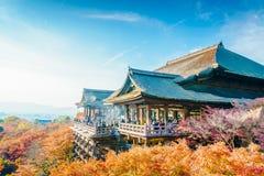 Mooie Architectuur in kiyomizu-Deratempel Kyoto, Japan stock fotografie