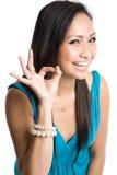 Mooie Aziatische vrouw Royalty-vrije Stock Afbeelding