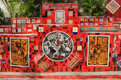Mooie Betegelde Muur in Rio de Janeiro Brazil Royalty-vrije Stock Fotografie