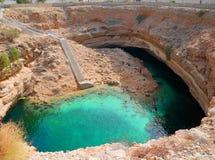 Mooie Bimmah-sinkhole, Oman Royalty-vrije Stock Foto