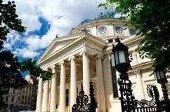 De lente in Boekarest - Atheneum Royalty-vrije Stock Foto's