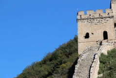 Mooie Freat-Muur blauwe hemel Stock Foto's
