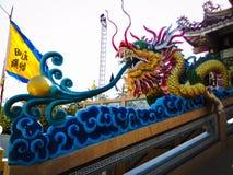Mooie gouden Chinese draak Stock Foto's