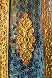 Mooie gouden verfraait Stock Afbeelding