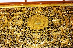 Mooie gouden verfraait Stock Afbeeldingen