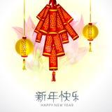 Mooie groetkaart voor Gelukkige Nieuwjaarvieringen Stock Afbeelding