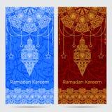 Mooie groetkaart voor moslim communautair festival Ramadan Kareem stock illustratie