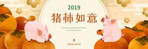 Mooie hand getrokken piggy banner vector illustratie