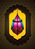 Mooie Islamitische Lamp in boog - Vector Royalty-vrije Stock Afbeeldingen