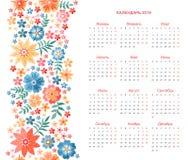 Mooie kalender voor het jaar van 2019 op Russische taal Het begin van de week op Maandag Vectormalplaatje met bloemenornament stock illustratie