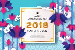Mooie Origami Waterlily of lotusbloembloem De gelukkige Chinese Kaart van de Nieuwjaar 2018 Groet Jaar van de Hond tekst vierkant Stock Fotografie