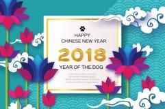 Mooie Origami Waterlily of lotusbloembloem De gelukkige Chinese Kaart van de Nieuwjaar 2018 Groet Jaar van de Hond tekst vierkant vector illustratie