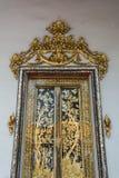 Mooie Thai Royalty-vrije Stock Foto