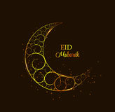 Moon Background for Muslim Community Festival Royalty Free Stock Photos