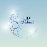 Moon Background for Muslim Community Festival Stock Photography