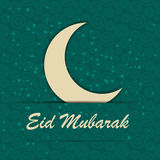 Moon Background for Muslim Community Festival Stock Photo