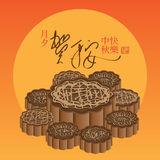 Moon cake big small card Royalty Free Stock Photography