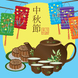 Moon cake festival tea time cover Stock Image