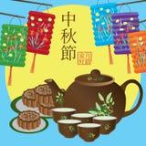 Moon cake festival tea time cover Stock Image