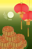Moon cake happy card Royalty Free Stock Image