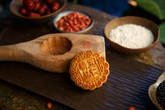 Moon cake making royalty free stock photography