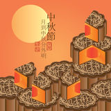 Moon cake yolk inside card. Illustration moon cake slice salted yolk inside orange color background graphic element object design drawing Stock Image