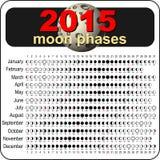 Moon calendar 2015. Vector moon calendar planner schedule  2015 Royalty Free Stock Images