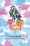 Moon festival rabbit watercolor mix card Royalty Free Stock Images