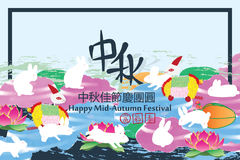 Moon festival sky sea horizontal card Stock Images