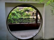 The moon gate in the Administrator garden in China. Royalty Free Stock Images