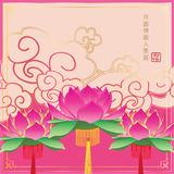 Moon lotus square packaging Stock Photography