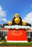 The moon in Rahoo mouth at Wat Saman, Thailand Stock Photo