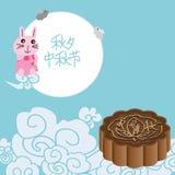 Moon sky rabbit pastel card Royalty Free Stock Photo