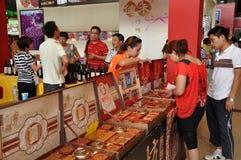 mooncake празднества клиентов фарфора chengdu Стоковое Фото