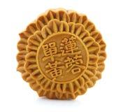 Mooncake chinês fotografia de stock royalty free