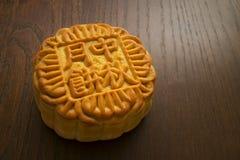 Mooncake kinesisk Mitt--höst festivalefterrätt Arkivbilder