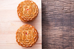 Mooncake for Mid-Autumn festival Royalty Free Stock Images