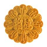 mooncakes затира лотоса дуриана чисто Стоковая Фотография RF