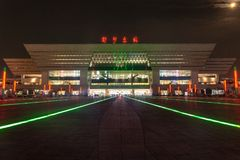 Moonlight - lit night view of west square of east railway station of zhengzhou. Illuminated by moonlight, the night view of west square of east railway station stock photography