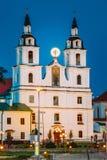 Moonrise da Lua cheia sobre a catedral de santamente Imagem de Stock Royalty Free